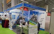唐山金路圆满参展第六届广州国际砂石尾矿与建筑废弃物处置技术与设备展