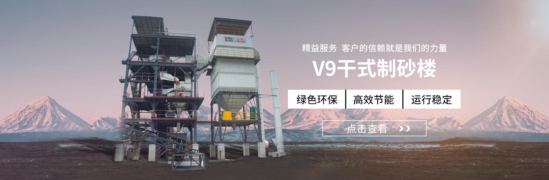 banner-v9
