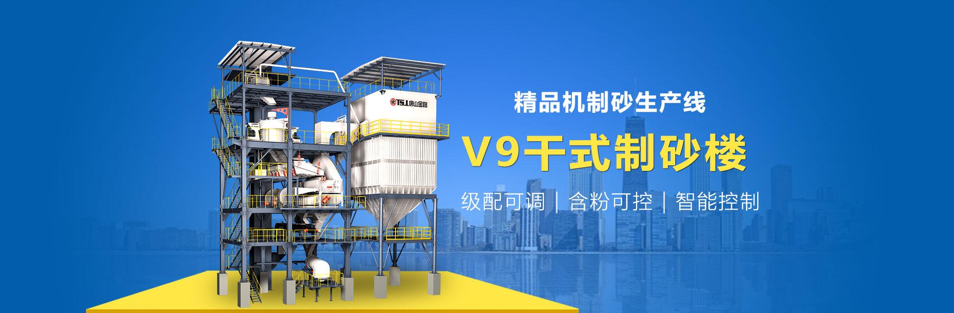 v9环球体育官方下载楼3D渲染